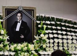 'Ma Vương' huyền thoại nhạc Hàn qua đời
