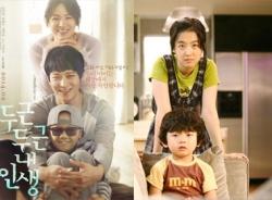 Những bà mẹ trẻ nhất màn ảnh Hàn gây ấn tượng mạnh