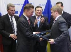 Nga và Ukraine đạt thỏa thuận khí đốt đột phá