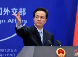 Trung Quốc tiếp tục công bố ngang ngược về chủ quyền Biển Đông