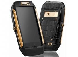 Ngắm bộ sưu tập 5 mẫu điện thoại siêu sang