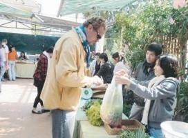 Phiên chợ từ tình yêu Hà Nội