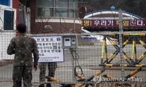 Nổ căn cứ quân sự Hàn Quốc, 20 binh sĩ bị thương