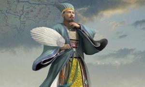 Lời sấm truyền về vận mệnh Trung Quốc của Gia Cát Lượng