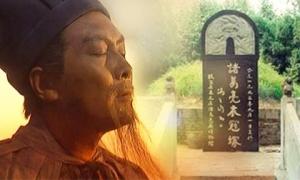 Hạ táng Gia Cát Lượng: Xuất hiện 'hiện tượng kỳ bí', ngàn năm chưa thể lý giải