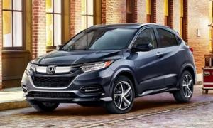 Honda HR-V 2019 ra mắt, giá bán từ 470 triệu đồng