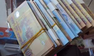 Tết Nguyên đán Canh Tý 2020, NHNN sẽ không phát hành thêm tiền lẻ mệnh giá dưới 10 nghìn đồng