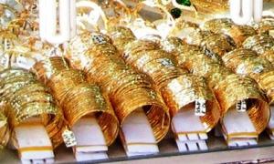 Giá vàng hôm nay 4/6: Nhà đầu tư tháo chạy, giá vàng lao dốc