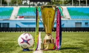 AFF Cup có thể bị hoãn, tổ chức vào năm 2021