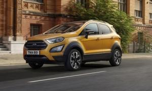 Ra mắt Ford EcoSport Active: Đắt hơn 90 triệu đồng so với bản thường, tăng sức đấu Kia Seltos