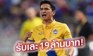 """Nóng: Kiatisuk tiết lộ 4 """"lệnh cấm thép"""" cho cầu thủ HAGL trước ngày sang Việt Nam"""