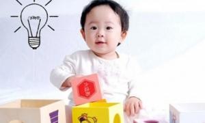 Con 1 tuổi đã có 5 dấu hiệu này chứng tỏ thông minh vượt trội, tương lai là thần đồng
