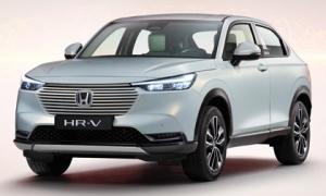 Ô tô Honda siêu tiết kiệm xăng, 'uống' 5,4 lít/100km, hiện đại hơn Corolla Cross