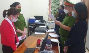 Vụ 3 nữ cán bộ ở Nghệ An bị bắt: Thủ đoạn 'ăn chặn' tiền lụt bão của người dân bị bại lộ
