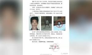 Thảm án chấn động TQ: Dư luận chúc nghi phạm trốn thoát - Lý do tiền thưởng truy nã gây phẫn nộ