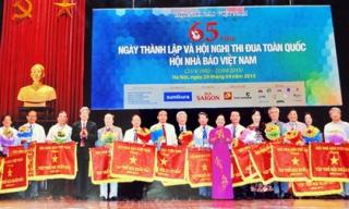 Lễ kỷ niệm 65 năm ngày thành lập Hội Nhà báo Việt Nam