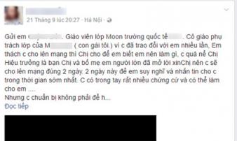 Hà Nội: GV mầm non bị tố tát trẻ chảy máu vì... mâu thuẫn tình cảm với bố cháu
