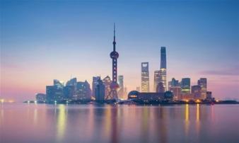 """Bí quyết giúp người """"ví mỏng"""" vẫn có thể ăn chơi thả ga ở Thượng Hải"""