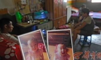 Mẹ ra ngoài quên khóa cửa, bé gái 2 tuổi bị bắt cóc, sát hại và nguyên nhân khiến ai cũng căm phẫn