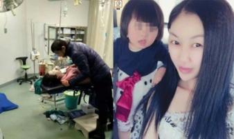 Cái kết tức tưởi của những bà mẹ 'liều mình' đi phẫu thuật thẩm mỹ