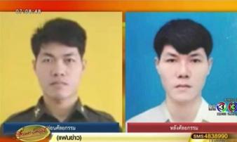 Lộ danh tính nam người mẫu nổi tiếng Thái Lan bị bắt sau 3 năm sát hạt và thủ tiêu xác người tình