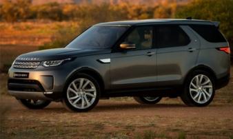 Land Rover Discovery 2018 có giá từ 1,18 tỷ đồng