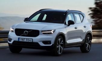Volvo XC40: SUV cỡ nhỏ giá từ 908 triệu đồng