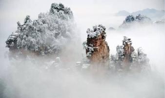 Sững sờ cảnh sắc mùa đông đẹp tựa trốn bồng lai tiên cảnh ở Trung Quốc