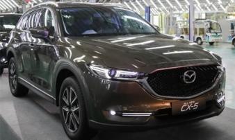 Mazda CX-5 ở Việt Nam đang có giá cao nhất phân khúc