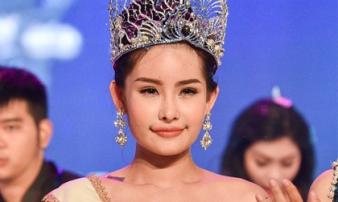 Ngân Anh nói gì khi bị Cục NTBD đề nghị thu hồi vương miện Hoa hậu Đại dương 2017?