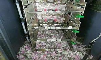 'Thủ phạm' đặc biệt phá nát 413 triệu trong cây ATM mà không thể 'xét xử'