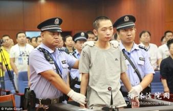Trung Quốc tử hình kẻ tấn công bằng dao 9 học sinh vì ám ảnh chuyện bắt nạt