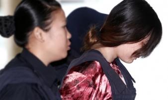 Đoàn Thị Hương: Số phận nào chờ ngày tuyên án