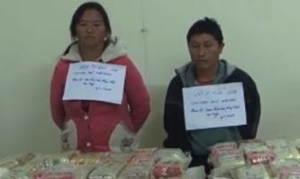 Tử hình cặp vợ chồng mua bán số ma túy trị giá 3 triệu USD
