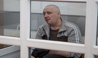 Đối tượng sát hại dã man người hàng xóm vì mâu thuẫn nhận mức án 15 năm tù