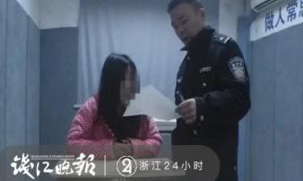 Vợ ôm tiền sính lễ bỏ trốn chỉ 3 ngày sau khi cưới, 7 năm sau lộ bí mật bất ngờ