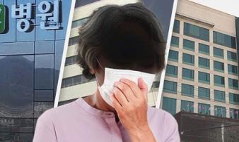 HOT: Bệnh nhân số 31 tại Hàn Quốc không phải là người 'siêu lây nhiễm'?