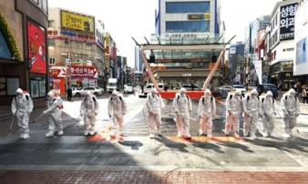 Hàn Quốc thêm 256 ca nhiễm virus corona, tổng số 2.022