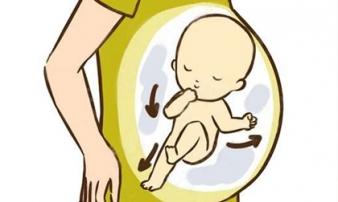 Mẹ mang thai ở 'độ tuổi vàng', con sinh ra thông minh vượt trội