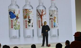 Tỷ phú 'Sói cô độc' soán ngôi của Jack Ma