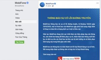 Nhiều thuê bao MobiFone tiếp tục mất sóng, nhà mạng nói gì?