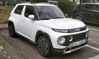 Ô tô giá rẻ 270 triệu của Hyundai về đại lý, 19.000 đơn đặt mua ngày đầu mở đặt cọc