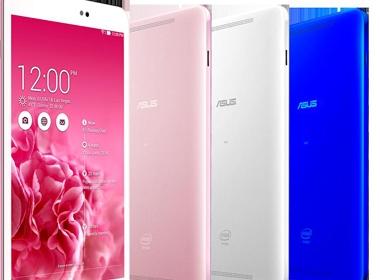 Asus memo pad bổ sung 2 phiên bản cấp có kết nối và dùng chip Intel 64 tại Việt Nam