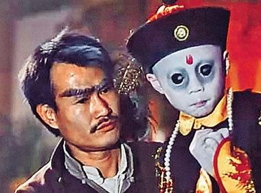 Những phim ma hài nhất Trung Quốc