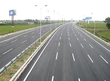Hoàn thành tuyến cao tốc dài nhất Việt Nam