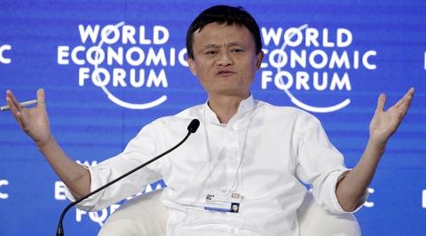 Jack Ma: 20 năm tới, Alibaba sẽ trở thành nền kinh tế lớn thứ 5 thế giới - 1