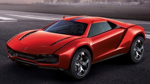 Lamborghini Safari: Siêu SUV off-road thực thụ - 1
