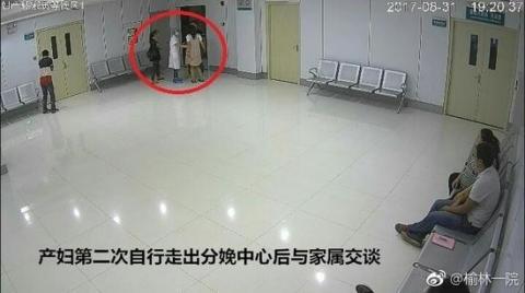 Vụ sản phụ nhảy lầu vì không được mổ đẻ: Lời khai trái ngược từ 2 phía và chứng cứ từ camera bệnh viện - Ảnh 5.