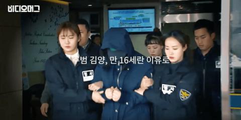 Thêm thông tin chi tiết về vụ nữ sinh 14 tuổi bị bạo hành gây rúng động Hàn Quốc những ngày qua - Ảnh 3.