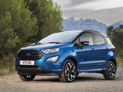 Ford EcoSport 2018 có giá từ 477 triệu đồng - 1